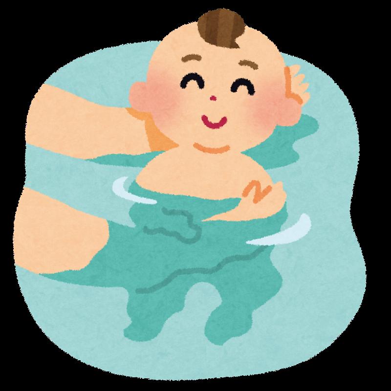 出産準備リスト お風呂