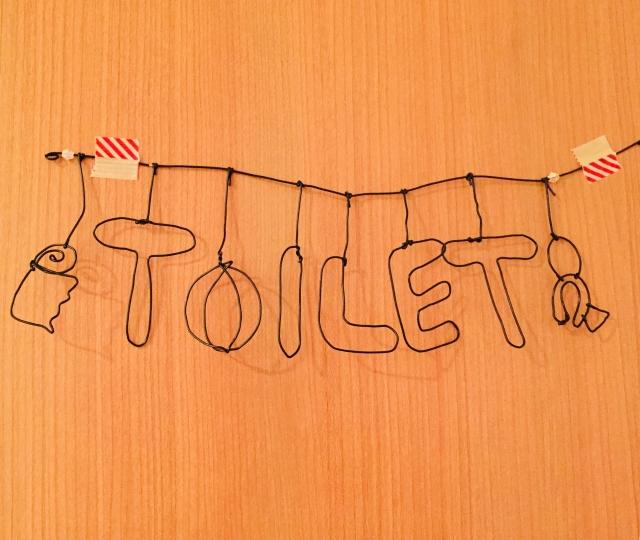 トイレトレーニング 寒い 秋 冬